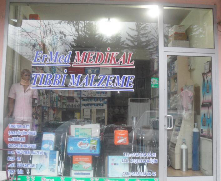 Ermed Medikal Tıbbi Malzeme