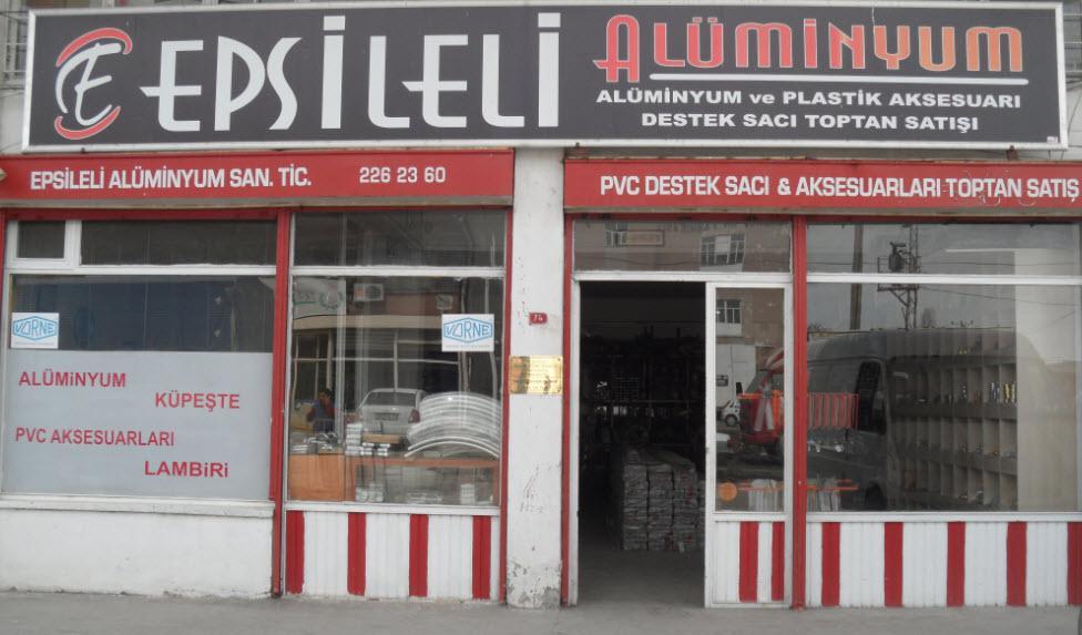 Epsileli Alüminyum